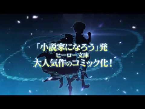 Первый трейлер: Isekai Cheat Magician / Маг-обманщик из другого мира「промо」 | ТВ аниме тизер-1 2018