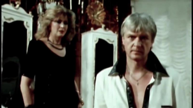 «Кошка на раскалённой крыше» (1989) - драма, реж. Андрей Гончаров, Юрий Иоффе