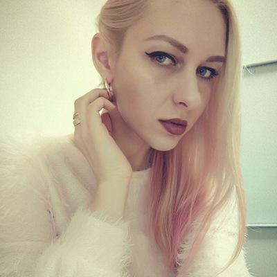 Екатерина Галко