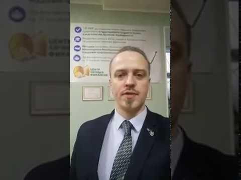 Отзыв от Владислава г. Санкт-Петербург