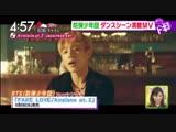 181030 airplane pt.2 mv japanese ver. preview | TBS 'hayadoki!'