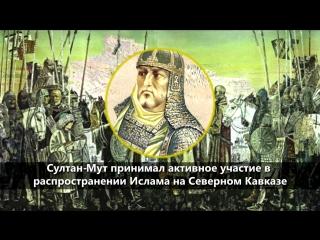 Шейх Султан Мут Тарковский (Султан Махмуд)