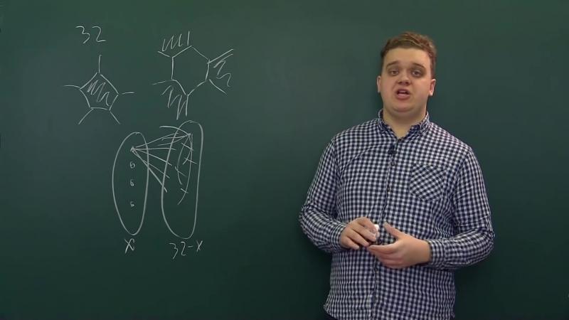 Двудольные графы