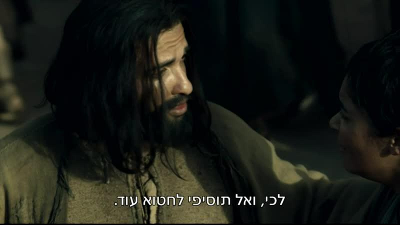 Мини сериал о жизни и смерти Иисуса из Назарета 2 я серия