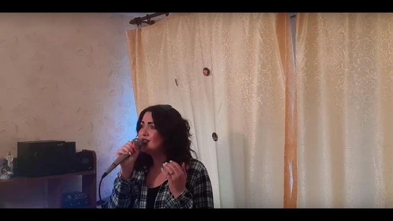 Дарья Кумпаньенко - Ты отпусти (Тина Кароль cover)