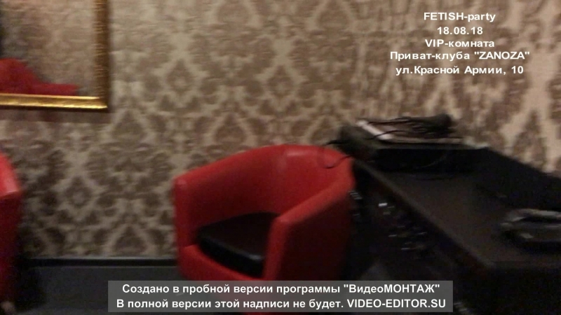 VIP-комната клуба ZANOZA