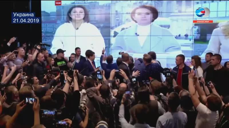 Зеленский победил, потому что украинцы отвергли программу Порошенко - Косачев