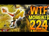 [PUBG WTF - Funny Moments] PUBG Daily Funny WTF Moments Highlights Ep 224 (playerunknown's battlegrounds Plays)