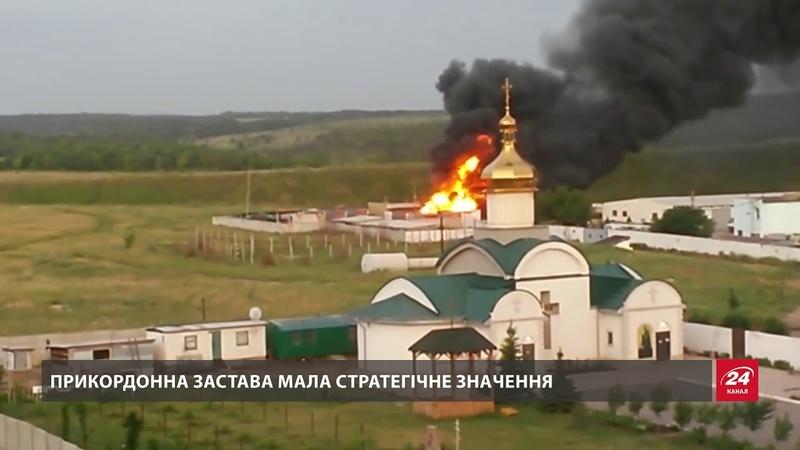 Як луганські прикордонники героїчно відбивали атаки...
