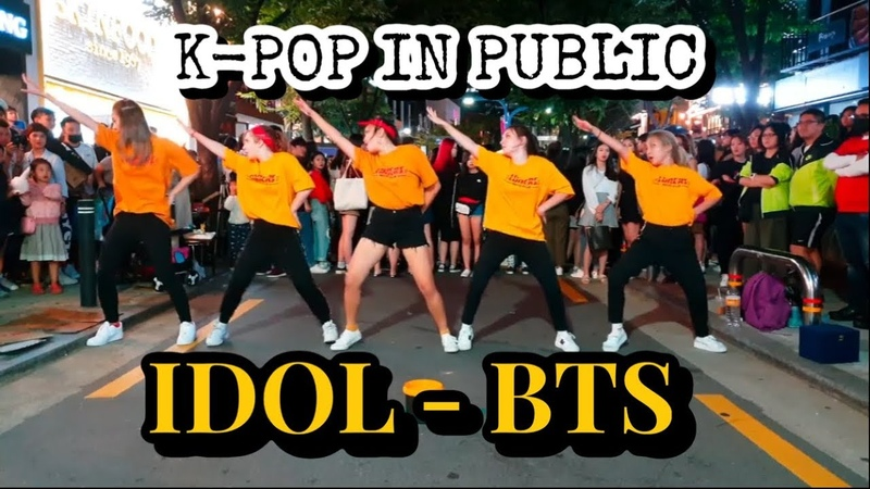 [K-POP IN PUBLIC] RED SPARK | BTS(방탄소년단) - IDOL