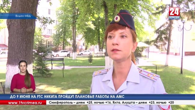 Крымские полицейские пресекли передачу овощей с необычной «начинкой» заключённому в следственный изолятор