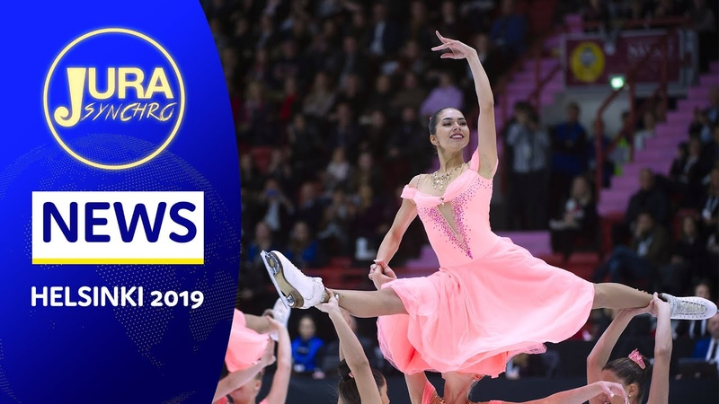 Synchro Worlds 2019 Interview with the Champions