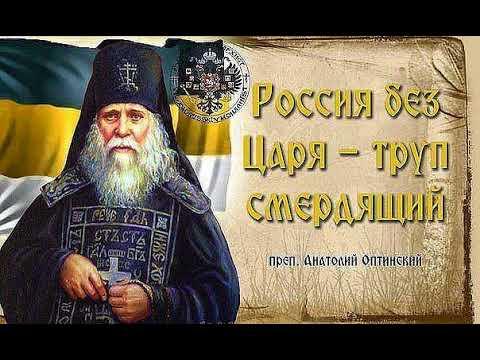 13.05.18.Предательство Государя-главный грех.mp3