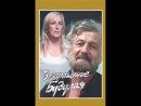 Возвращение Будулая, все серии подряд ( СССР 1985 год ) HD