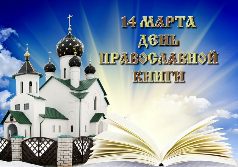 https://pp.userapi.com/c845217/v845217186/1c468f/a3uDr77Y5fk.jpg