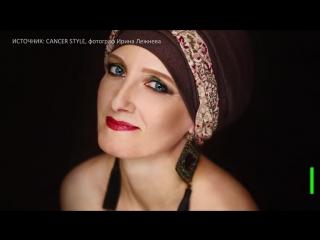 Сильнее рака: как работает первый в России салон красоты для онкобольных