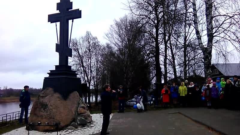 Петров Н.А. у поклонного креста г.Устюжна 4.11.2018г.