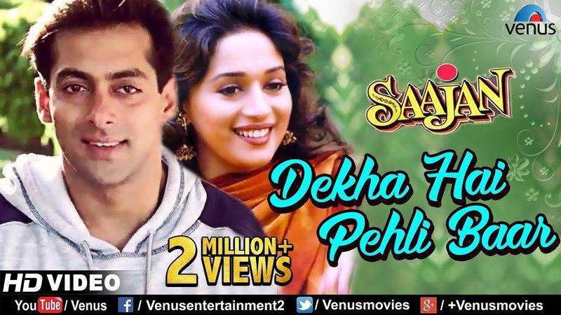 Dekha Hai Pehli Baar HD VIDEO SONG Salman Khan Madhuri Dixit Saajan 90's Best Romantic Song