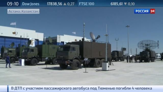 Новости на Россия 24 • В Астане проходит выставка вооружений KADEX-2016