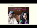 Mahsa Vahdat Mighty Sam McClain - A deeper tone of longing