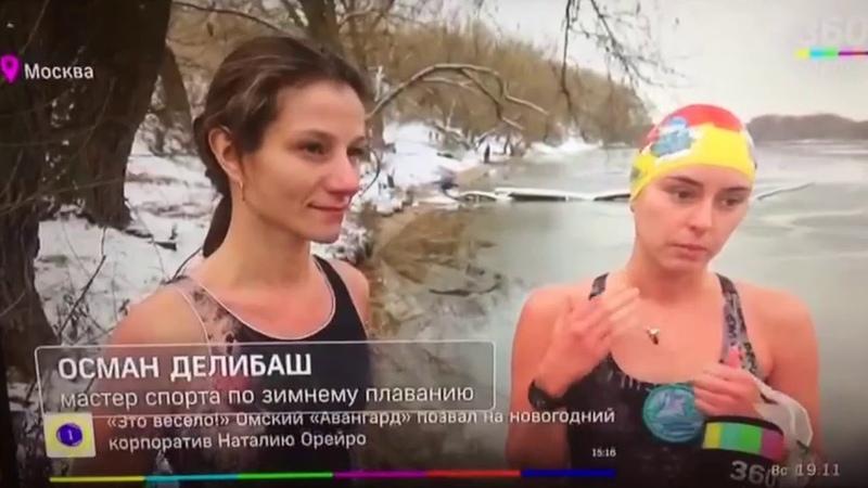 Столичные моржи, готовясь к Кубку мира в Тюмени, переплыли Москву‐реку
