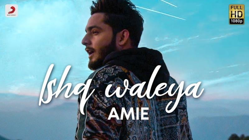 Amie - Isha Waleya | Artisttaan