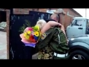 Встреча с мамой после армии