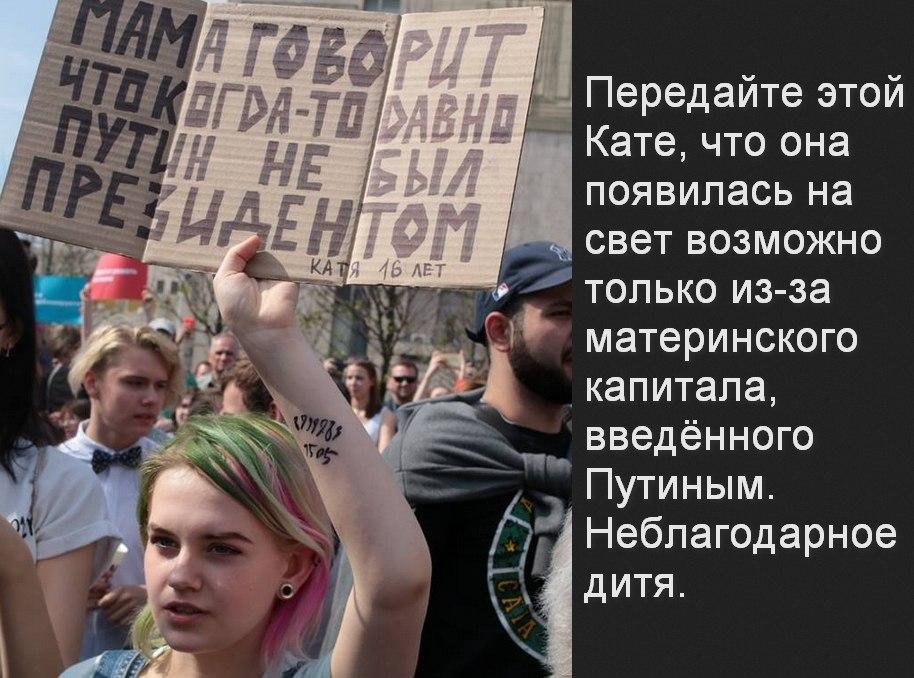 https://pp.userapi.com/c845217/v845217195/4a910/IKiU_DLiFLE.jpg