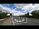 День 1000 велосипедистов Оренбург 2018