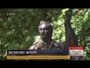 В Москве открыли памятник Владимиру Зельдину в образе Дон Кихота