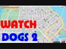 Watch Dogs 2 Прохождение Дополнительные миссии Стрим 17