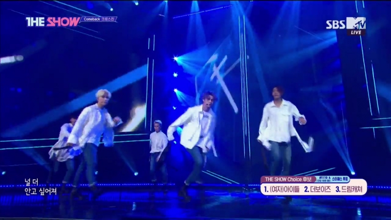 Cross Gene - Touch It @ The Show 180522