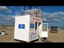 Пляж Тихая Гавань