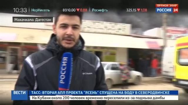 Новости на Россия 24 • В Махачкале загорелся рынок