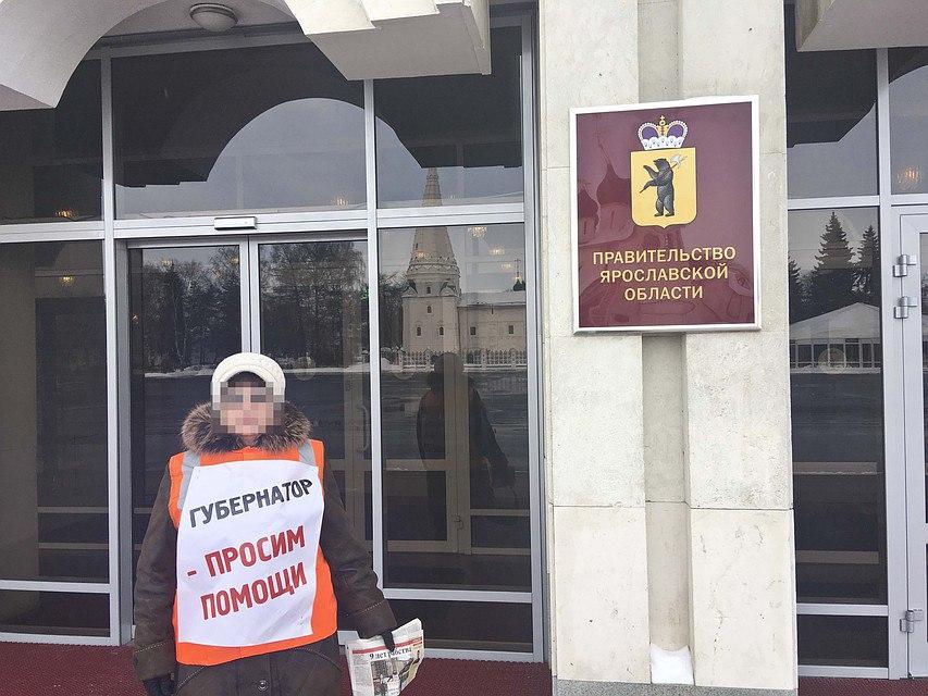 Власти Ярославской области предложили собрать обманутым дольщикам 30 миллионов рублей на достройку дома Фрунзе 77