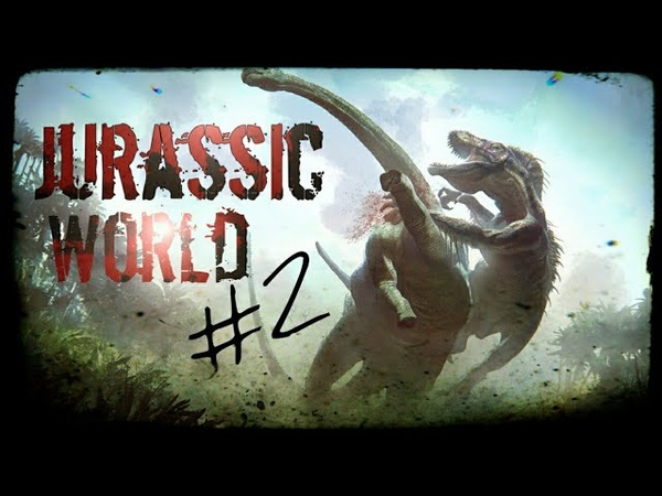 Jurassic World The Game 2 наводим красоту!