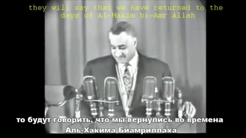 Gamal Abdel Nasser on the Muslim Brotherhood