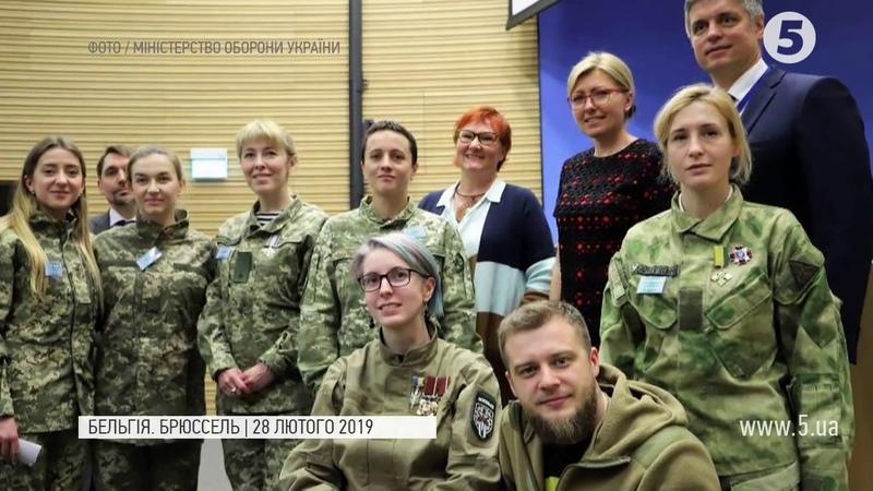 Українські ветеранки виступили у штаб-квартирі НАТО у Брюсселі: як це було