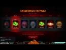 Quake Live Stream / Гамаем в Кваку /📢 Joom_lv vs Quake Champions / EU / LIVE 19.08