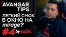 ЛЕГКИЙ СМОК В ОКНО НА DE_MIRAGE?! - [AVANGAR TIPS 4] by BUSTER