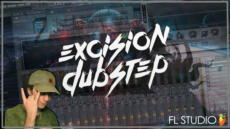How to Dubstep like a God EXCISION STYLE