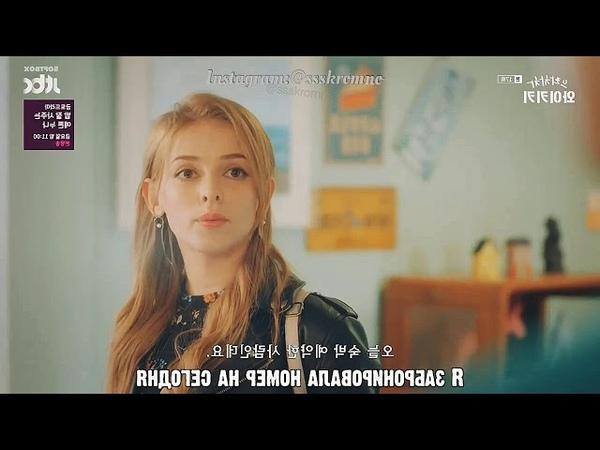 Украинка в корейской дораме. Отрывок из дорамы Смех в Вайкики