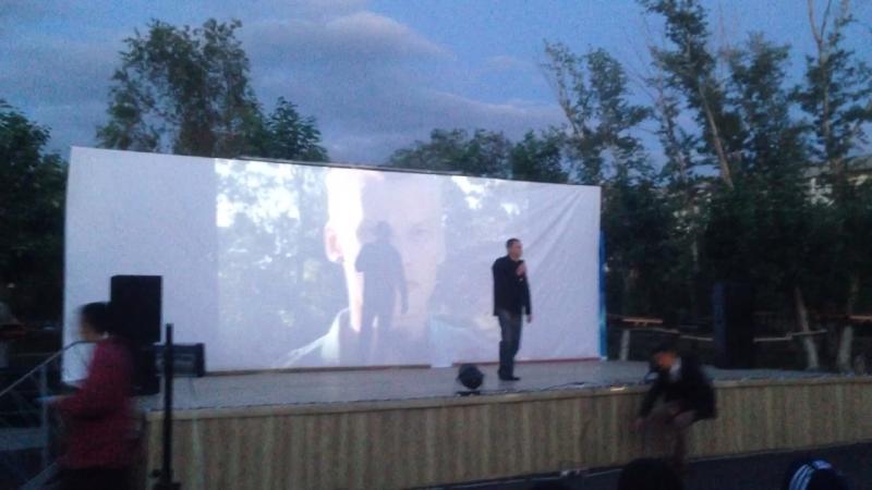 Фестиваль уличного кино.Олег Андриянов .10.08.2018г.г.Сибай.