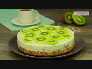 Торт без выпечки для любителей бананов и киви!