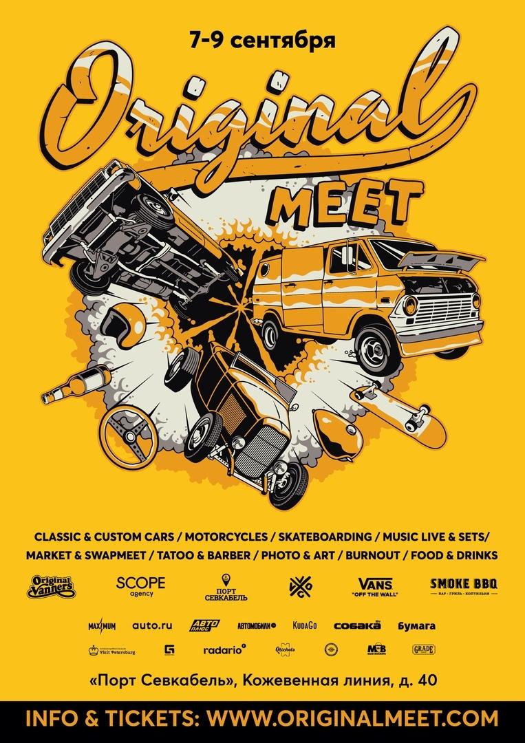 07-09.09 Original Meet