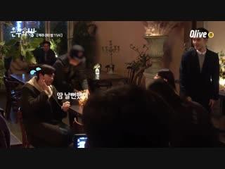 [BTS] 190115 Dear My Room/ EunJoo's Room (은주의 방): Making @ EXO's D.O. (Do Kyungsoo)