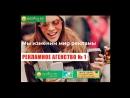 Seopulse.net Рекламное агенство № 1 Заработок в нтернете + Неоаграниченный пассивный доход!