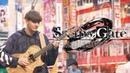 Steins;Gate 0 OP - Fatima - Fingerstyle Guitar Cover