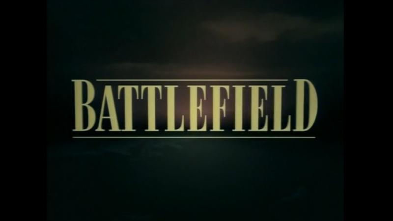 BATTLEFIELD. 6 сезон, 5 серия, часть 1. Кампания на Балканах (2002).