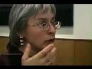 Анна Политковская Один из террористов бывших в Норд Осте ушел и работает в администрации Путина